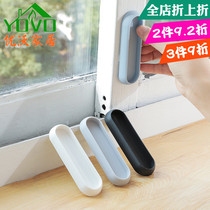 Doors and Windows small handle window handle cabinet door drawer handle free installation door handle convenient paste household handle