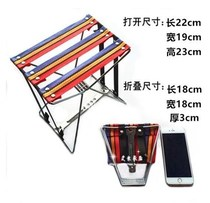 Monza stool portable folding train with deng pedicure outdoor save space to go out small small board new