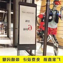 Hong Kong Milan stand stand advertising display stand double-sided billboard poster shelf mall vertical