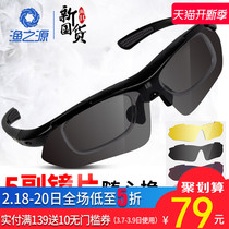 Fish source fishing Glasses Watch Floating HD fishing outdoor polarized with fishing mirror driving night fishing to Blu-ray Mirror