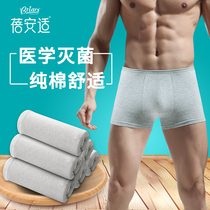 6 pieces of Beian comfortable disposable underwear travel men and women portable cotton triangle boxer shorts students disposable