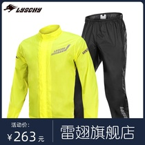 LYSCHY Thunder Wing Motorcycle Raincoat Mens Cycling Split Set Anti-Rainstorm Reflective Motorcycle Brigade Equipment Rider Rain Pants