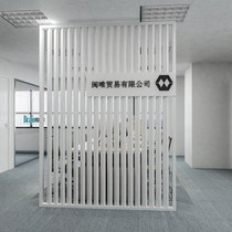 Modern minimalist Company front desk background cultural image LOGO wall entrance office high partition wall screen