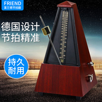 Metronome from the best shopping agent yoycart com