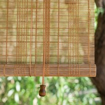 Lifting classical Bamboo Curtain Shutter Chinese-style retro Zen Punch Box shade bathroom mall