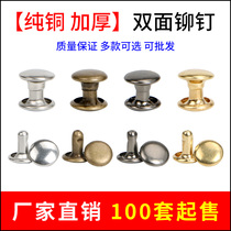 5-9mm full copper double-sided rivets do not rust hit nail leather luggage advertising diy handmade cap nail gold silver