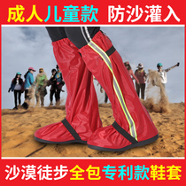 Outdoor snow sets of shoes set of anti-rain sand desert hiking foot sets of high tube climbing men and women breathable leg Sets