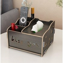 Pumping paper box tissue box desktop multi-functional cosmetics remote control storage box living room coffee table