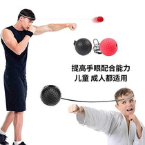 。 Head-wearing boxing speed ball agile training reaction ball magic ball decompression release elastic ball fight ing on the fist speed