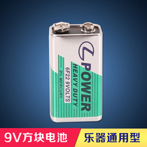 9v battery effect battery Dumb Drum battery electronic metronome battery electric guitar guitar battery