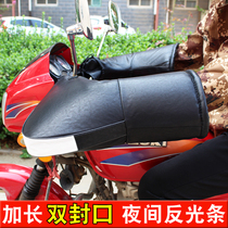 Hands to the handlebars of the handlebar to thicken the hand motorcycle electric car to the cover handle sleeves electric vehicle turn