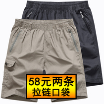 Dad shorts summer wear middle-aged men five pants thin section of cotton elderly casual loose big pants