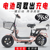 Rainbow treasure new electric bicycle adult men and women pedal power small detachable battery car lithium battery