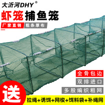 Shrimp cage fishing net fishing net fishing tool automatically grab lobster net folding fishing cage yellow cage river shrimp cage thickened