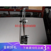 Fitter scribing plate scribing needle plate scribing planning needle gauge can fine-tune the scribing plate 150-500mm