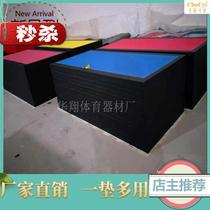 Jog do mat thick anti-slip professional competition training judo wrestling gymnastics fighting boxing martial arts loose i playing mat.