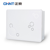 Zhengtai Multimedia collection box weak power Module box home router information box fiber into white empty box