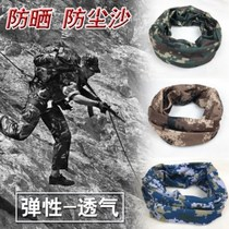 07 scarf scarf Tiger spot jungle desert sunscreen Marine ruins digital camouflage outdoor riding