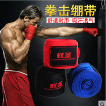 Boxing bandage tied hand belt protective equipment scattered hand wrapped with sandbags hand training Muay Thai strap sports fighting