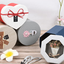 High-grade gift box dry flower gift box box square round candy box gift box birthday gift box