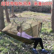 Ultra light outdoor double hammock with mosquito net hammock portable single hammock bushcraft hammock outdoor hammock