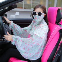 Sunscreen shawl female summer new driving cycling shade chiffon Sunscreen Face Mask mask neck breathable mask