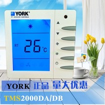 York thermostat panneau LCD bouton vertical blue backlight commande à distance ventilateur panneau de commande à bobine YORK