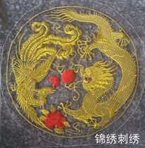 Embroidery Gold wire Embroidery round drama Bead Patch Dragon and Phoenix patch cloth paste black yarn decals Chinese wind decorative stickers