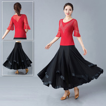 Hot new modern dance skirt Waltz Tango Foxtrot brisk pace national standard dance dress skirt skirt skirt