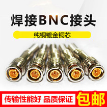 Welded BNC connector surveillance camera accessories video cable connector Q9 head full copper