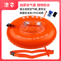 Waves and Adult thickened double air bag anti-drowning swimming equipment outdoor storage floating F-906
