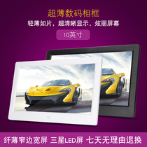 15-inch digital inch 10led screen lithium 8 frame inch ultra-high-definition narrow-inch electronic album advertising machine 12