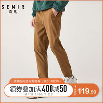 Senma casual pants men 2019 Winter new jogging trousers loose feet feet pants tooling tide flow pants