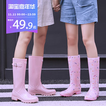 Womens water shoes high cylinder winter rain shoes womens fashion models wear waterproof long cylinder rain boots plus velvet warm water boots non-slip