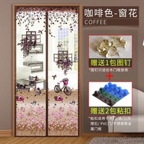 Removable screens screens transparent magnetic anti-mosquito sliding summer screens curtains curtains net anti-mosquito sand window doors