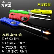 Liquefied stove integrated stove flamethrower commercial electron gun flame ignition grab put lighter ignition God stick gas