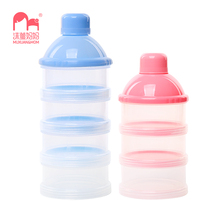 Baby milk powder box out convenient to carry out multi-layer editing transparent small small mini three-block multi-functional sub-grid