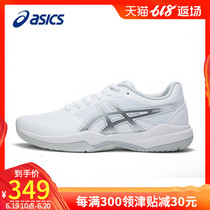 ASICS Arthurian tennis shoes shoes 2019 new professional womens speed tennis shoes non-slip sports shoes