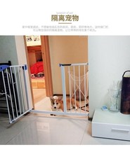 Baby door anti-child guardrail baby fence universal punch-free children indoor home safety stairwell
