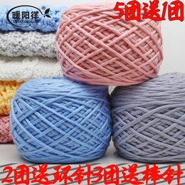 Lover milk cotton men and women woven scarf wool scarf wire hand weaving crochet thick thread hair line four or two