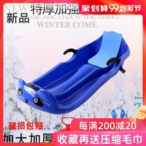 Thickened ski with brake single board slippery grass board slippery board double adult children wear-resistant sleigh snow sled