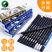 Marco Marley Chinese pencil sketch set drawing sketch pencil drawing adult drawing tools beginners art supplies professional charcoal pencil sketch tools brushes full set of wholesale students