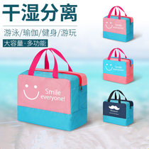 Swimming bag dry and wet separation of boys and girls waterproof bag waterproof bag storage bag wash bag fitness bag large capacity.