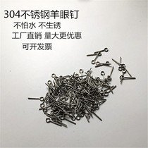 304 stainless steel rings screw with Ring lengthened bolt with ring hook closed sheep Eye Machine teeth nail