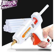 Hot melt glue grab with glue strip rod hot melt a7 hand-made d plastic welding snatch