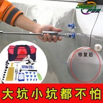 Automobile sheet metal SAG Repair tool door size pit no trace suction cup bump pull pull