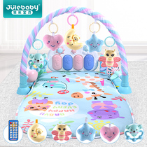 Full moon gift baby toys fitness rack 0-3 months Music game blanket 1 year old newborn supplies four seasons crawling