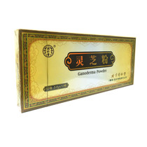 Beijing Tongrentang Ganoderma lucidum poudre 3 g * 10 bouteille boîte coffret non sauvages Ganoderma lucidum non brisé Ganoderma lucidum poudre