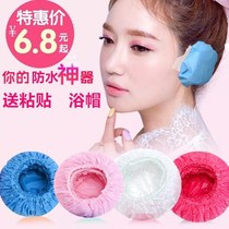 Disposable thickened waterproof earmuffs earmuffs Beauty Hair Shampoo shampoo ear piercing ear water