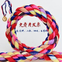 Tug of war game special rope adult children Primary School kindergarten artifact fun big rope 20 25 30 meters